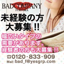 badc.jpg