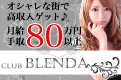 bakusai-240160_umeda.jpg